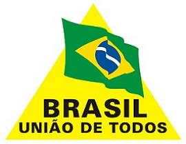 Logomarca utilizada no governo Itamar Franco